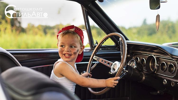Со скольки лет можно учиться в автошколе